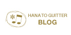 HANA TO GUITAR BLOG